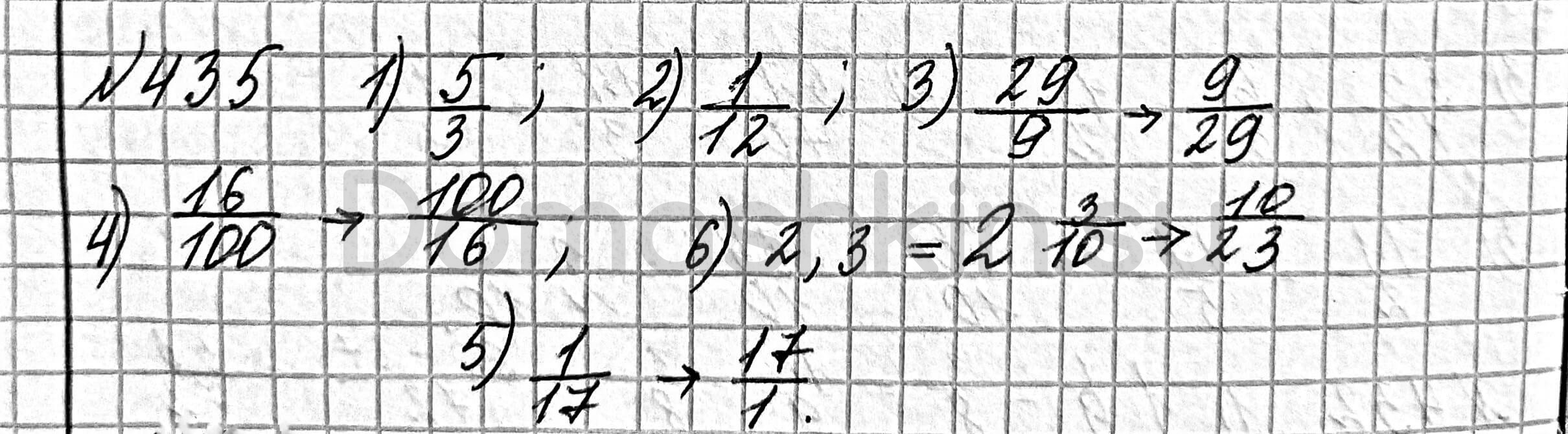 Математика 6 класс учебник Мерзляк номер 435 решение