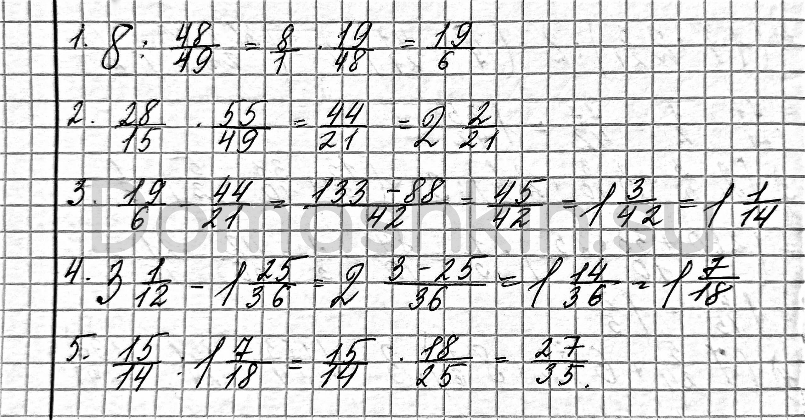 Математика 6 класс учебник Мерзляк номер 461 решение