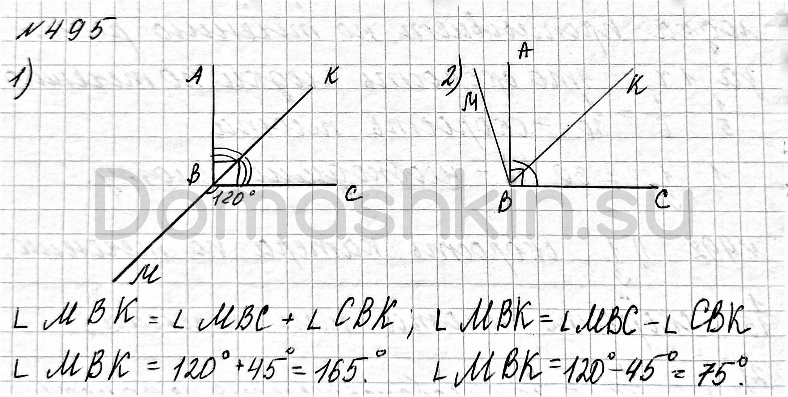 Математика 6 класс учебник Мерзляк номер 495 решение