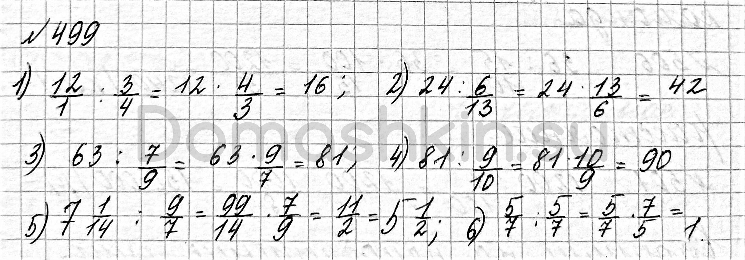 Математика 6 класс учебник Мерзляк номер 499 решение